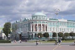 Arkitektonisk byggnad Royaltyfri Bild