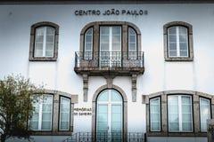 Arkitektonisk detalj av fristaden av vår dam av den Sameiro minnesmärken nära Braga arkivfoto