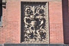 Arkitektonisk fönsterdesign royaltyfri bild