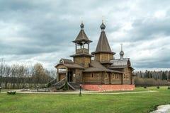 Arkitektonisk helhet av Ivanen det stora Klocka tornet, MoskvaKreml, Ryssland Fotografering för Bildbyråer