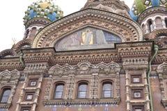 Arkitektoniska detaljer av domkyrkan av frälsaren på Spilled ger första erfarenhet Royaltyfria Bilder