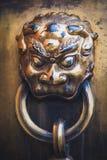 Arkitektoniska detaljer på Forbiddenet City royaltyfria foton