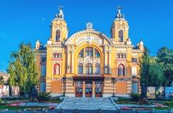 Arkitektur av den nationella teatern i Cluj Napoca Fotografering för Bildbyråer