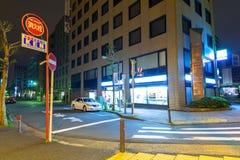 Arkitektur av den Yokohama cityatnatten Royaltyfri Bild