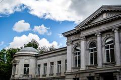 Arkitektur av Kharkov Fotografering för Bildbyråer