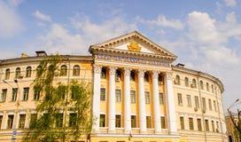 Arkitektur av Kiev, Ukraina Royaltyfri Bild
