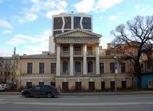 Arkitektur av St Petersburg Royaltyfri Fotografi