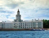 Arkitektur av St Petersburg medeltida russia för 16 århundrade fästningizborsk th som löper Arkivbild