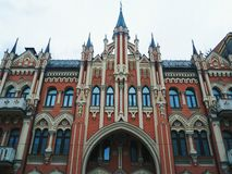 Arkitektur av staden Kiev, Ukraina Royaltyfri Bild