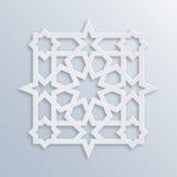 arkitektur fann den geometriska islamiska för muslimslottar för moskén mestadels modellen Vektormuslimmosaik, persiskt motiv Eleg Royaltyfri Fotografi