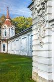 Arkitektur i borggården i Petersburg Arkivfoto