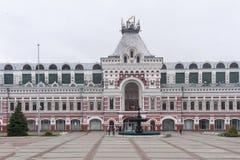 Arkitekturen i Nizhny Novgorod, ryssfederation arkivfoto