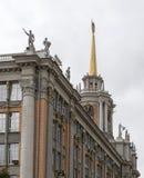 Arkitekturen i yekaterinburg, ryssfederation royaltyfria foton