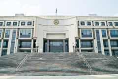 Arkiv av Republiken Kazakstan Royaltyfria Foton