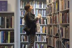 Arkiv för student offentligt Arkivbilder