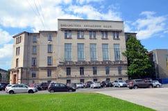 Arkivet av den ryska akademin av vetenskaper royaltyfri bild