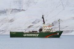 Arktyczny Wschód słońca Greenpeace Zdjęcia Stock