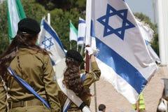 Armée de la défense de l'Israël Images libres de droits