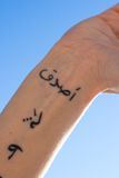 Arm With An Tattoo in Arabic Writing. Saying Asata, I Believe Royalty Free Stock Photos