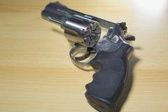Arma Foto de Stock Royalty Free