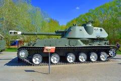 Arma automotor ruso en el parque Foto de archivo