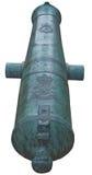 Arma de la nave Imagen de archivo libre de regalías