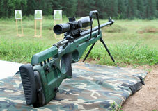Arma do russo Foto de Stock Royalty Free