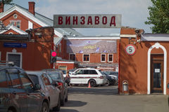 Arma Factory quarter in Moscow. MOSCOW, RUSSIA - CIRCA AUGUST 2016: Armazavod Arma Factory art entertainment and business quarter Stock Photos