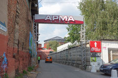 Arma Factory quarter in Moscow. MOSCOW, RUSSIA - CIRCA AUGUST 2016: Armazavod Arma Factory art entertainment and business quarter Stock Image