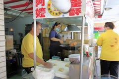 Arma ( grandmother ) meringues shop Stock Images