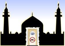 Arma proibida entrada da mesquita Imagem de Stock