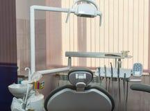 Armadietto dentale moderno Fotografia Stock