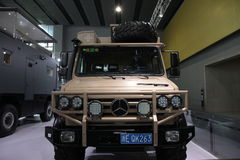 ARMADILLO di Mercedes Immagini Stock Libere da Diritti