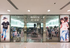 Armani junior childrens clothing store in Ocean Terminal, Hong K Royalty Free Stock Photography