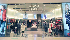 Armani Junior shop in hong kong Stock Photo