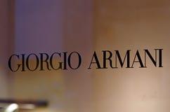 armanimärke giorgio Fotografering för Bildbyråer
