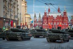 Armata T-14 main russian battle tank Stock Image