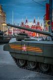 Armata T-14 main russian battle tank Royalty Free Stock Photography