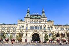 Armazém da GOMA em Moscou, Rússia imagem de stock royalty free