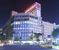 Armazém Nagoya Japão de Mitsukoshi Imagem de Stock Royalty Free