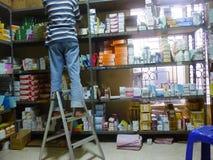 Armazém da droga Fotografia de Stock