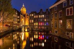 Armbrug en Amsterdam Fotos de archivo libres de regalías