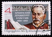 Armeński dramatopisarz G Sundukyan, około 1975 obrazy stock