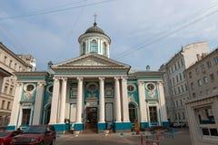 Armeński kościół St Catherine blisko Nevsky ulicy w St Petersburg zdjęcia stock