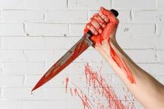 Arme de meurtre image libre de droits