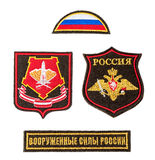 Armed forces of Russia patch over white Stock Photo