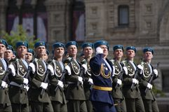 Armed Forces of the Russian Federation. Stepped across the Red Square. Moscow Victory Parade of 2008 Royalty Free Stock Image