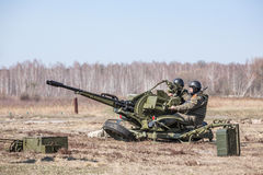 Armed forces of Ukraine Stock Images
