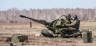 Armed forces of Ukraine Stock Photo