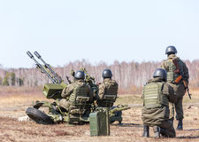 Armed forces of Ukraine Royalty Free Stock Photos